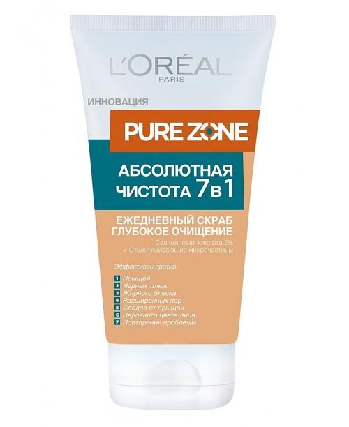"""Скраб для лица """"Pure Zone, Глубокое очищение 7 в 1"""", 150 мл, L'Oreal Paris"""