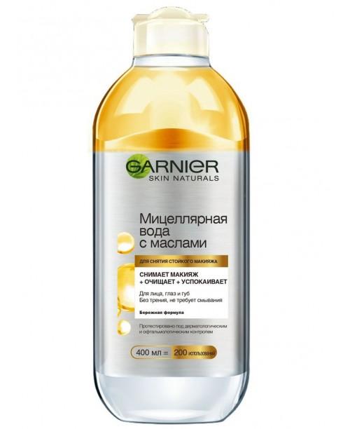 Мицеллярная вода с маслами для снятия макияжа, 400 мл, Garnier